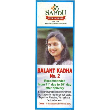 Balant kadha no-2