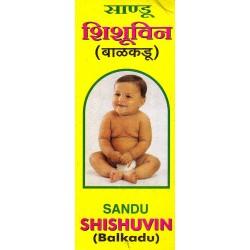 Shishuvin balkadu syrup