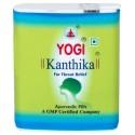 Yogi kanthika pills - Yogi