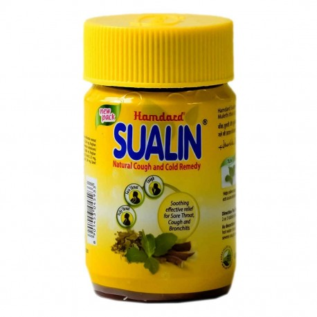 Sualin tablet - Hamdard